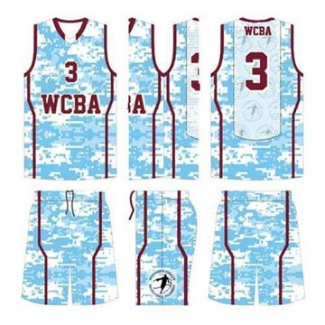 Picture of Basketball Kit Style 550 Custom