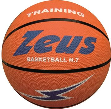 Picture of Basket Training Ball #7 Rubber