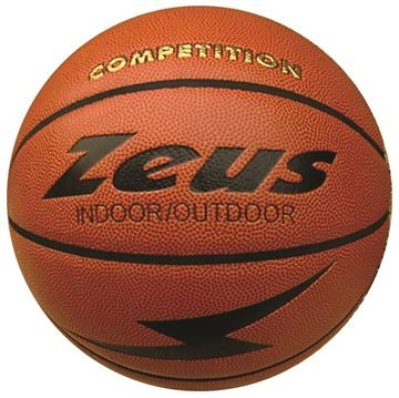 Picture of Basket Game Ball #7 PU